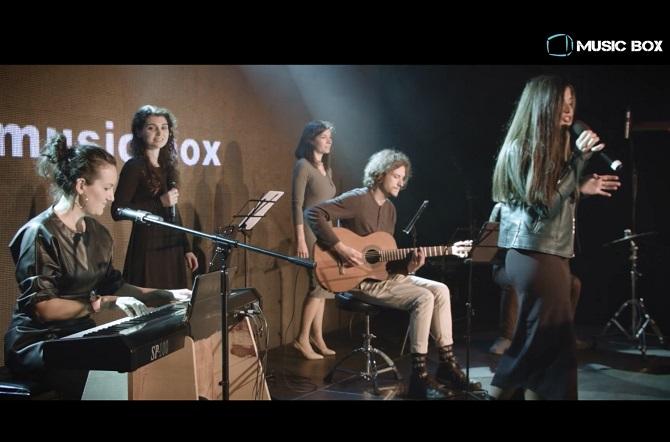 Secret Concert - Sofia Live Club  - 08.11.2020